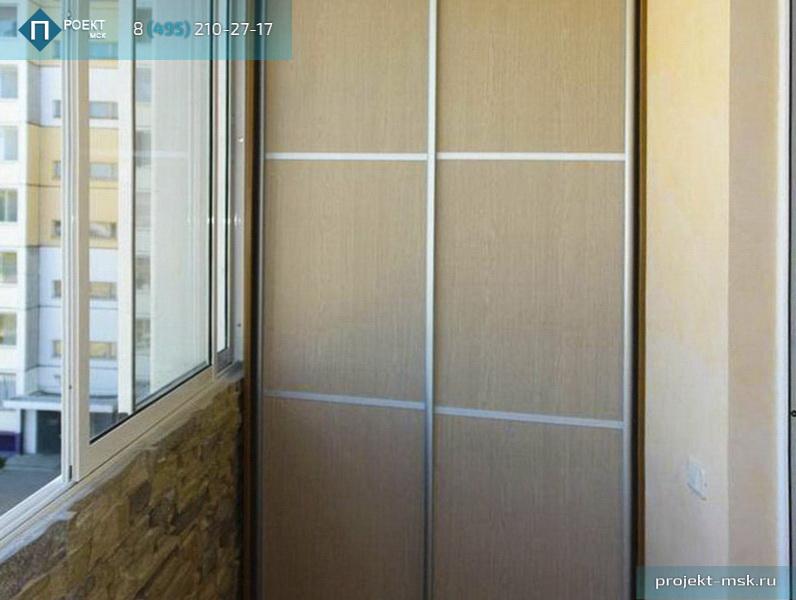Двери и дверцы на балкон и лоджию chance.ru - все объявления.